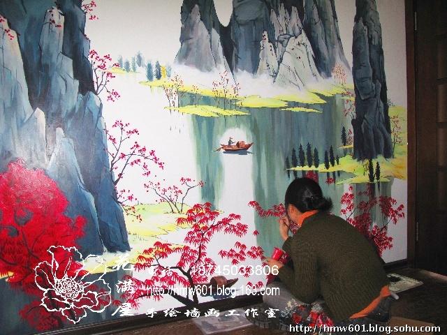 哈尔滨花满屋的手绘墙画--国画山水--恒祥首府-哈尔滨