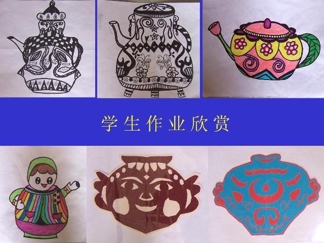 线描静物范画-罐和壶 教学设计