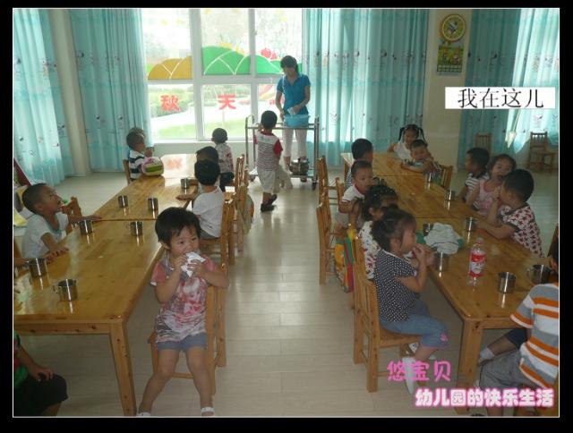 妈妈的日记:悠宝贝在幼儿园的快乐生活