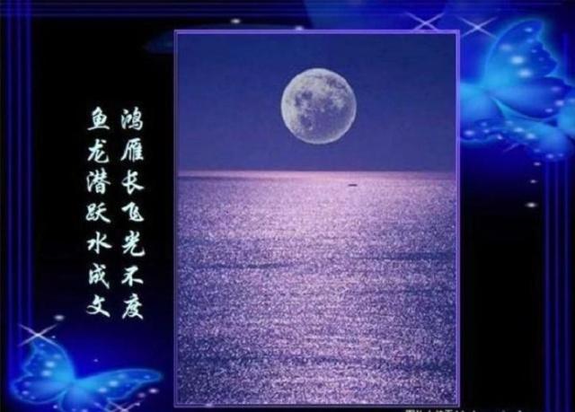 中秋共享:春江花月夜