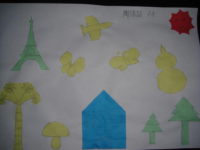学生作品(琳)-张志娜小学数学工作室-搜狐博客