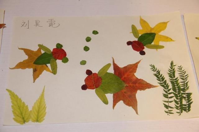 秋天的画.和妮妮一起制作树叶画-百合花开自在-我的