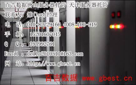 北京西门子乐斯烟感接线图
