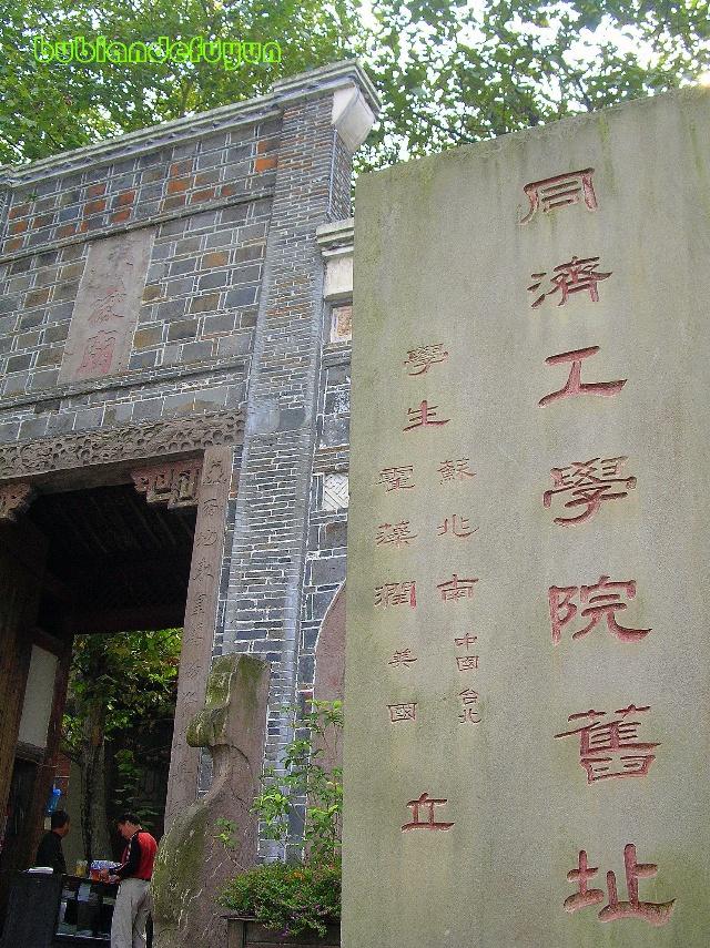 李庄古镇,还是抗日战争时期大后方的文化中心之一