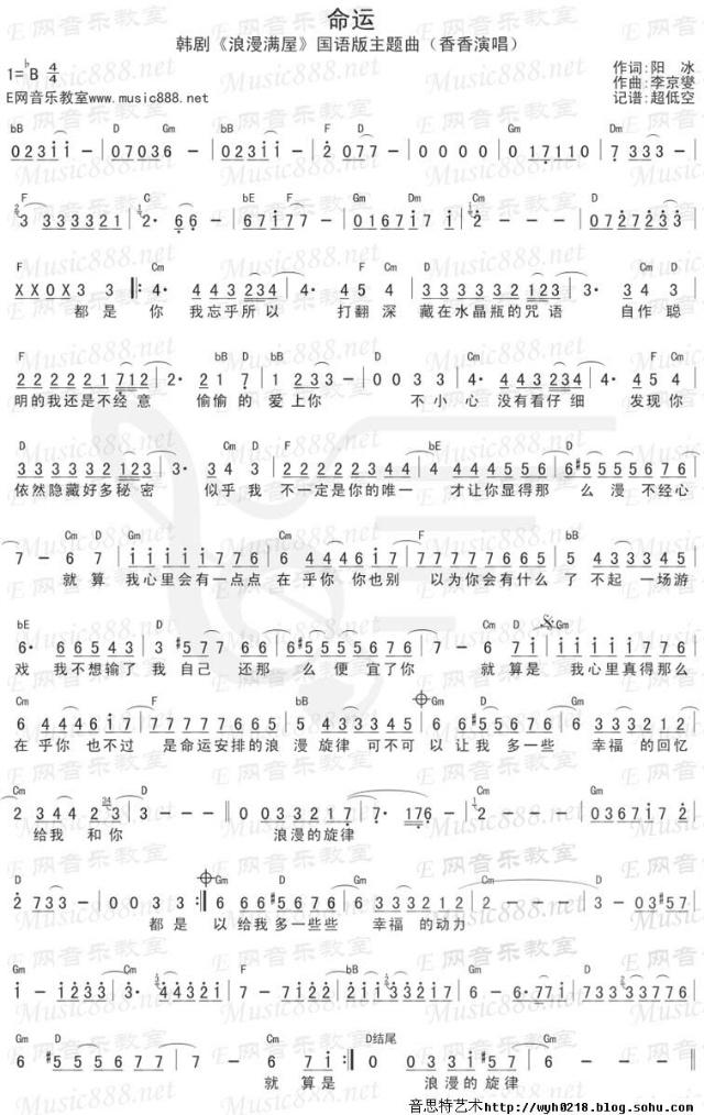 一个人浪漫钢琴曲简谱