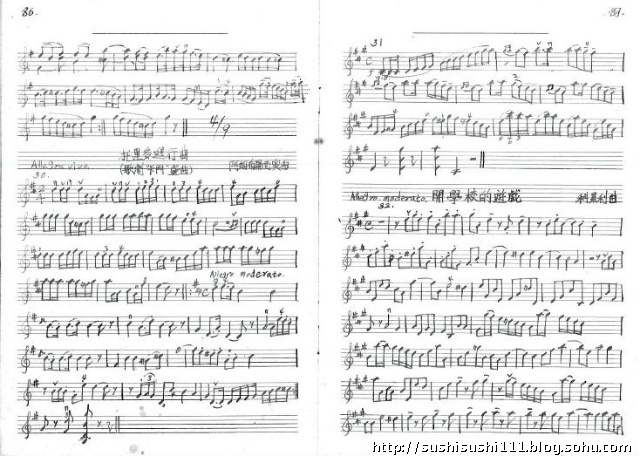 并不懂五线谱的父亲,开始一个音符一个音符的为我抄写谱本.图片