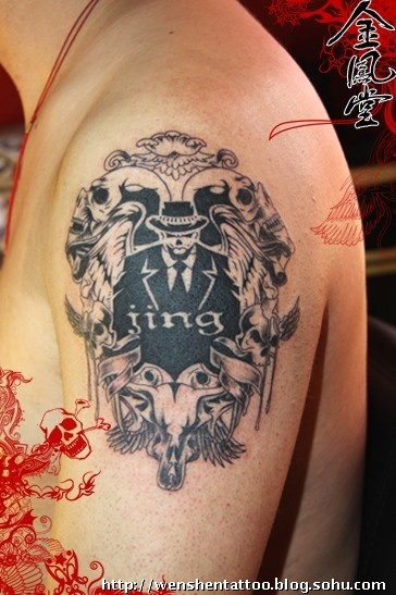 梵文纹身 字母纹身 莲花图案 星座纹身 图腾刺青 蝎子