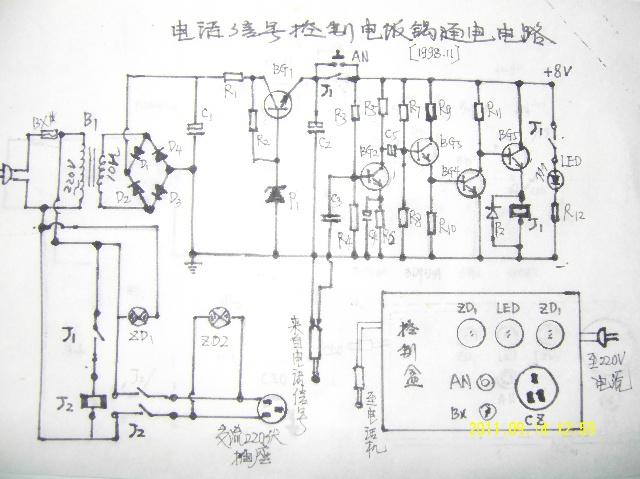 控制电路简图如下