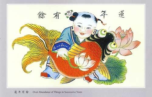 年画娃娃抱鱼 手绘