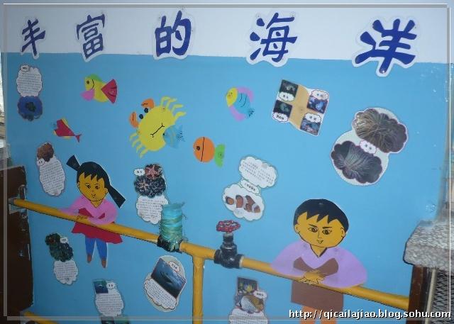 幼儿龙头制作步骤图片