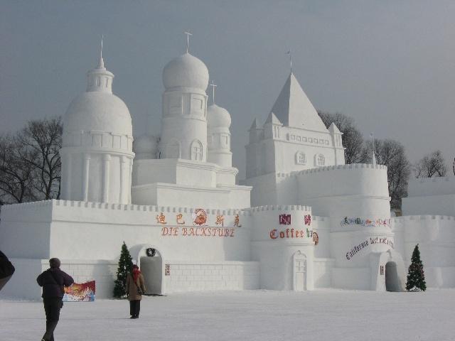 徒步滑雪场 欣赏雪雕艺术-卧牛山庄-我的搜狐;