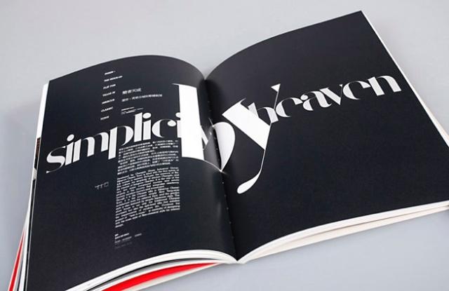 设计师必看中文字体排版法则