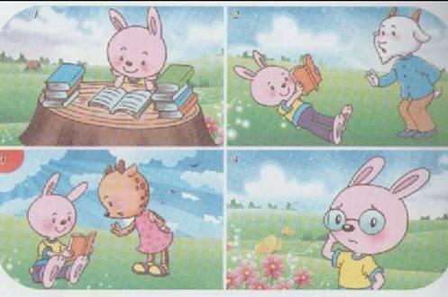 兔子看书简笔画